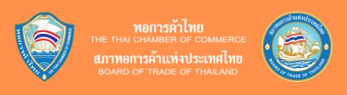 Tak-Chamber-of-Commerce